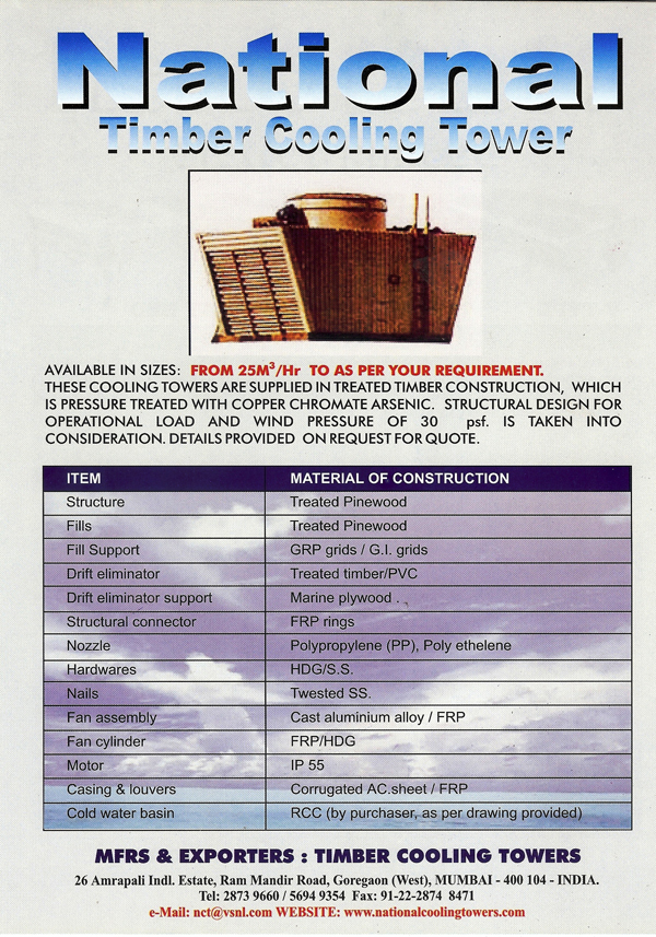 Timber Cooling Towers Wooden Cooling Towers Timber Draft Cross